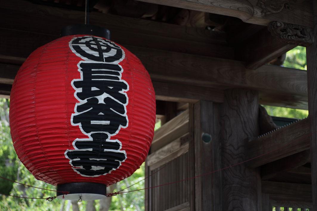 鎌倉 長谷寺_c0299360_2223259.jpg