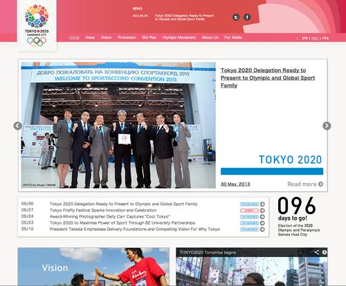 2020年オリンピック招致ロゴ&サイト比較_b0141474_11262.png
