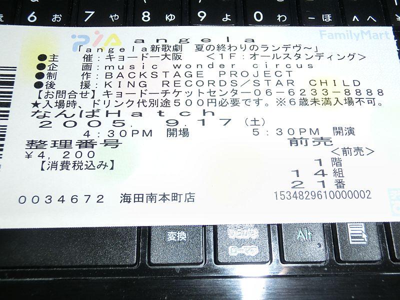 b0048879_0101568.jpg