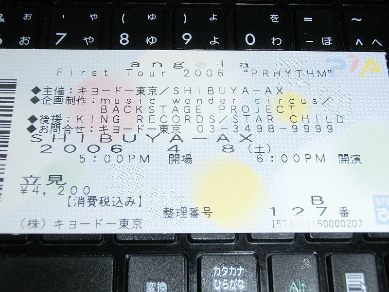 b0048879_0145942.jpg