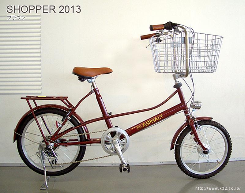 SHOPPER(2013モデル)_c0032382_1375761.jpg