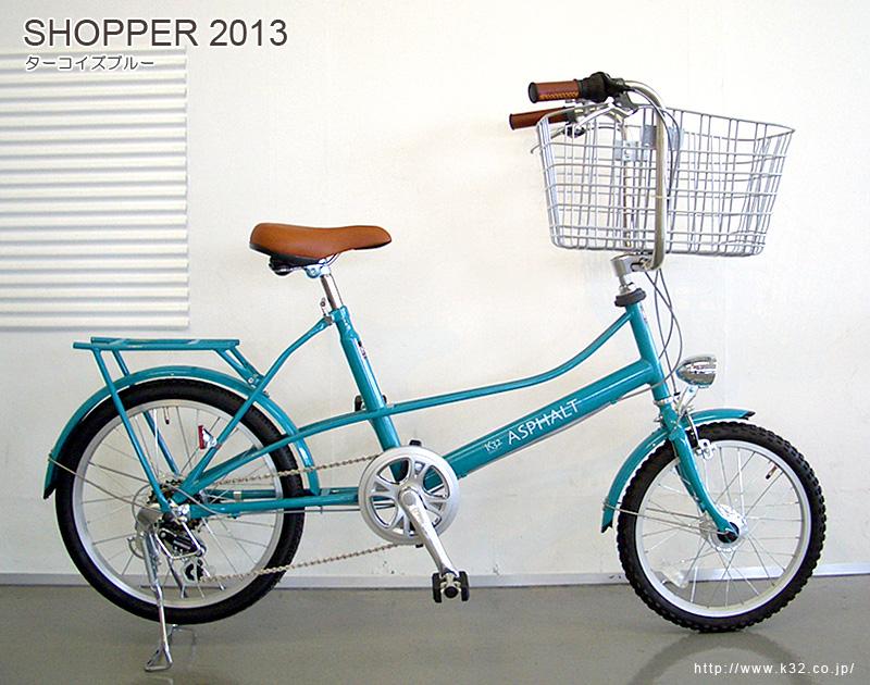 SHOPPER(2013モデル)_c0032382_1381421.jpg