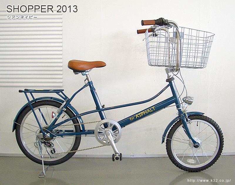 SHOPPER(2013モデル)_c0032382_1382424.jpg