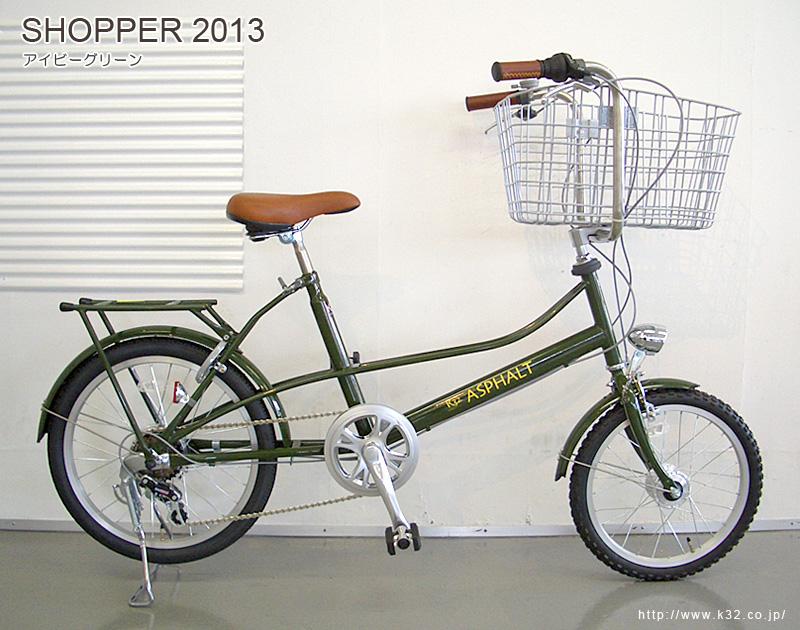 SHOPPER(2013モデル)_c0032382_1383238.jpg