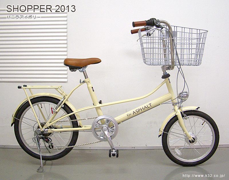 SHOPPER(2013モデル)_c0032382_1384127.jpg