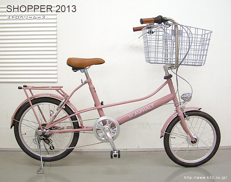 SHOPPER(2013モデル)_c0032382_1384936.jpg