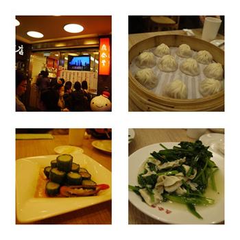 台湾旅行♪_d0113182_15551729.jpg
