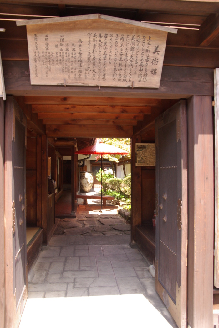 飛騨高山の旅 3_b0093088_881210.jpg