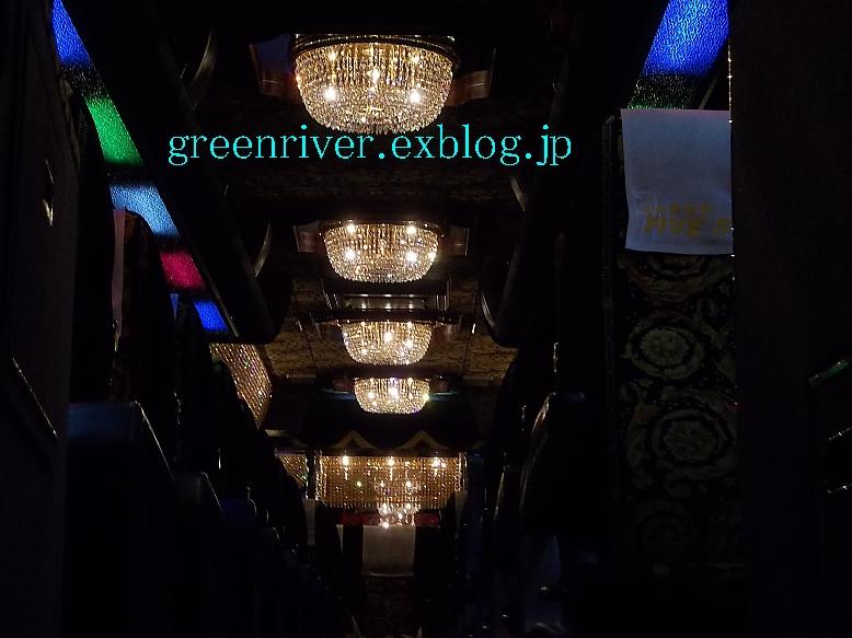 西郡観光バス(YOKOKAWA GROUP) 2319_e0004218_217584.jpg