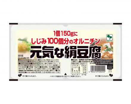 お豆腐!_a0241725_15315416.jpg