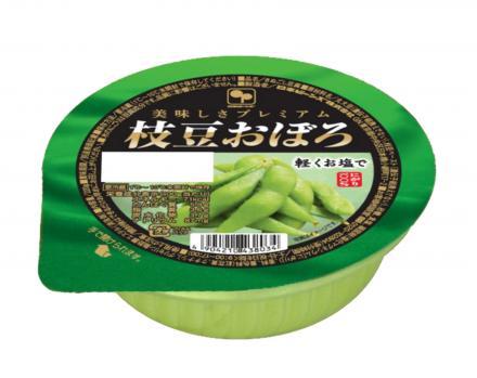 お豆腐!_a0241725_15341939.jpg