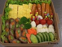 ラスト♡シンデレラ 「凜太郎の元カノが作ったお弁当」_e0163825_17254539.jpg