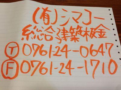 f0131929_1758190.jpg