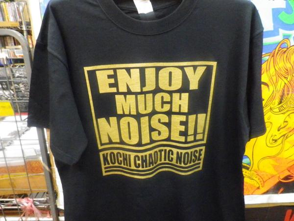 "\""CHAOTIC NOISE\""Tシャツがドーーーン!!_f0004730_14595597.jpg"
