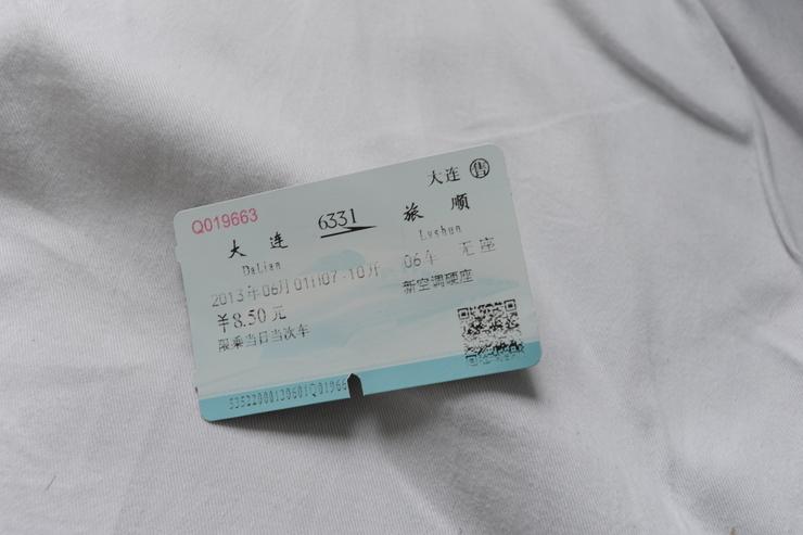 b0233441_1305411.jpg