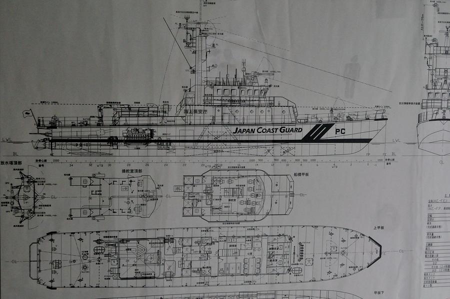 巡視艇「ふどう」一般公開_d0148541_19515821.jpg