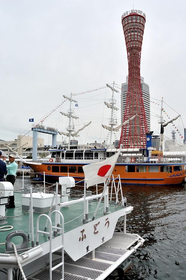 巡視艇「ふどう」一般公開_d0148541_19543881.jpg