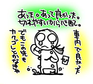 c0088343_6263391.jpg
