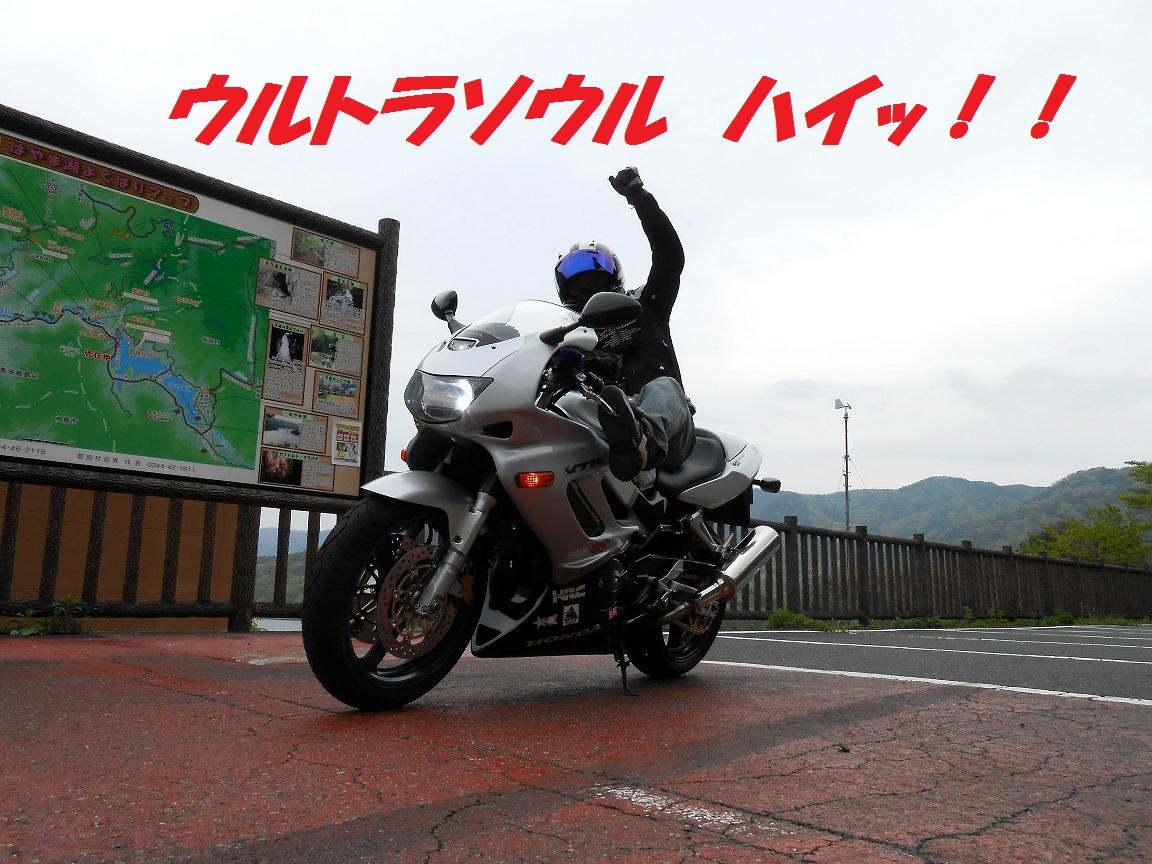 c0261447_23241442.jpg