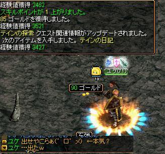 d0052652_2204472.jpg