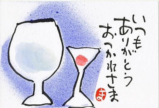 f0179357_0151980.jpg