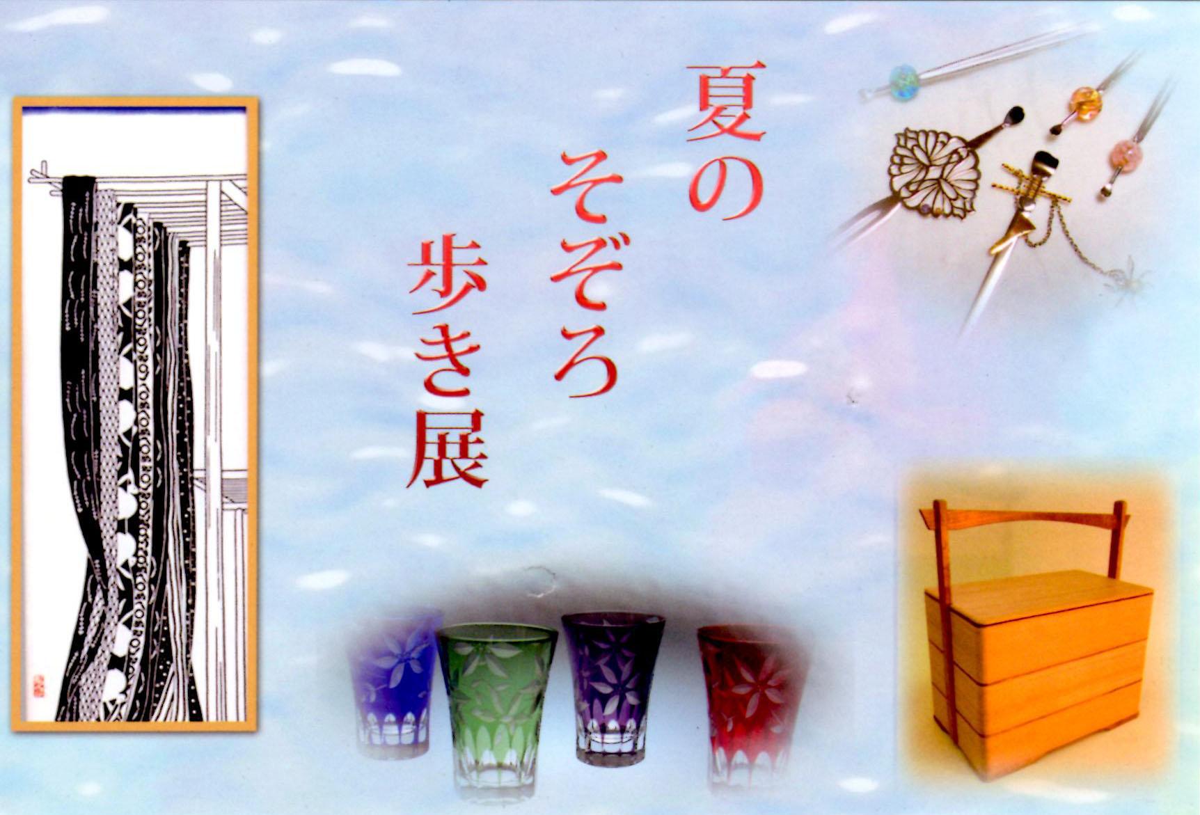 弟子の展示会_e0271858_636152.jpg
