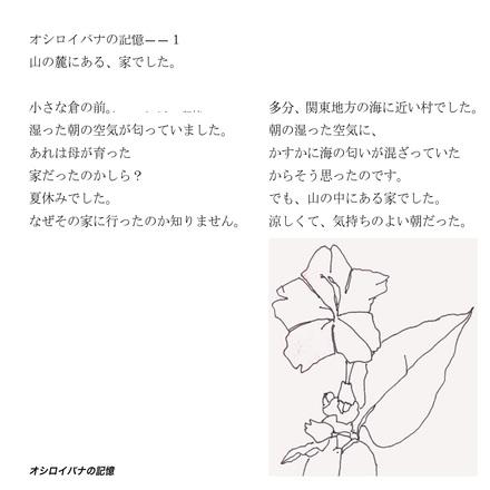 a0134863_1859207.jpg