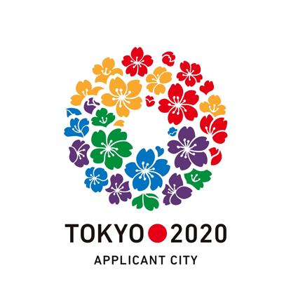 2020年オリンピック招致ロゴ&サイト比較_b0141474_10412894.png
