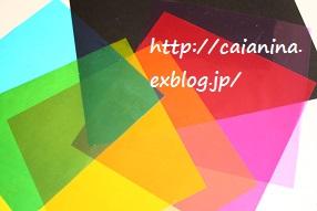 b0179774_5423015.jpg