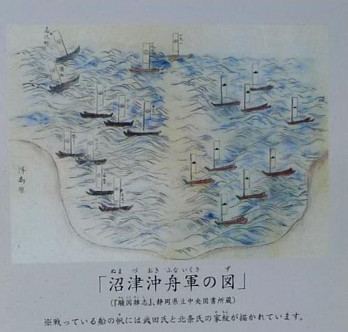 1580 駿河湾海戦_e0040579_057451.jpg