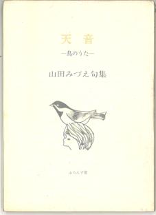 f0071480_1954484.jpg