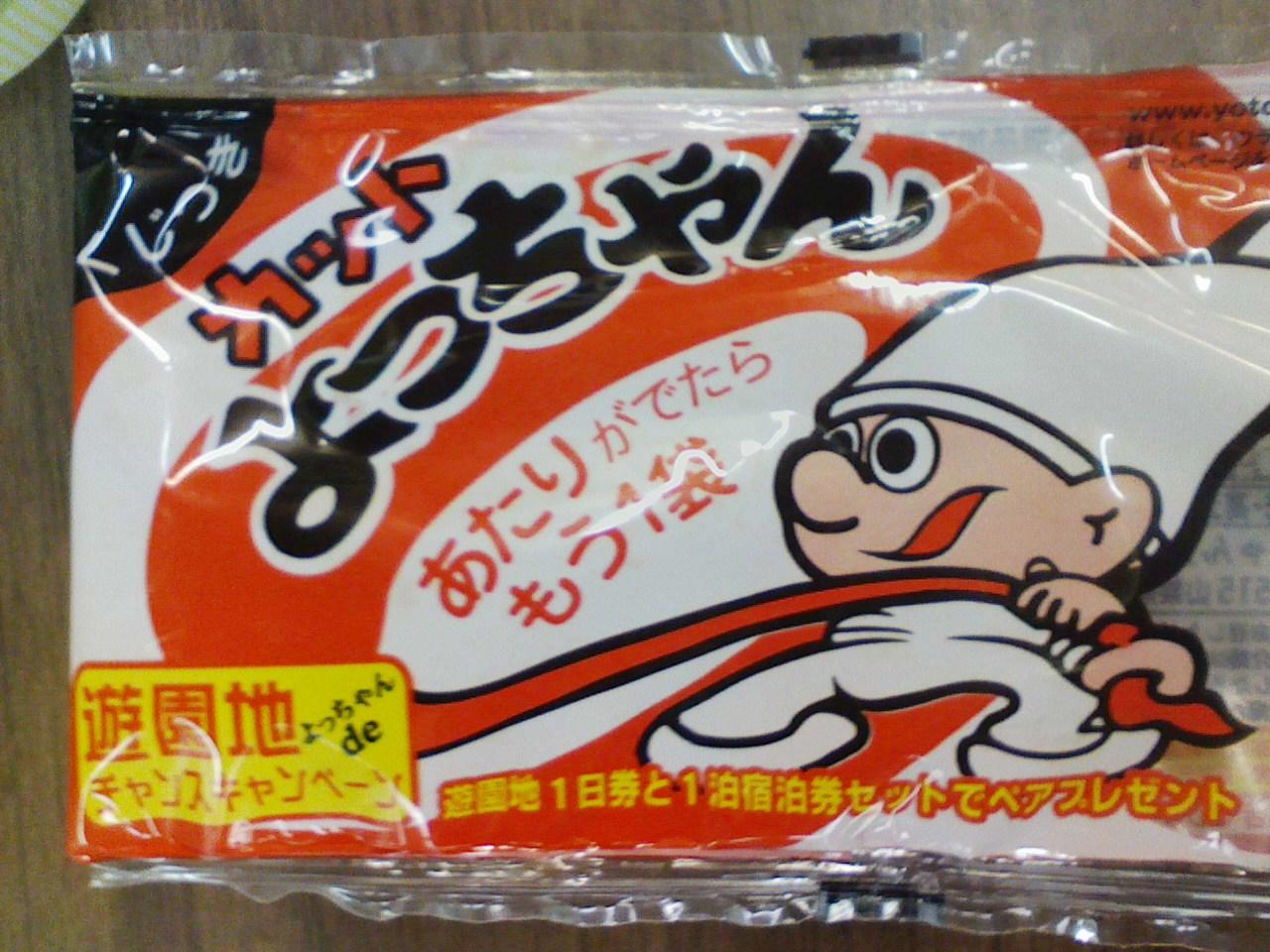 「よっちゃん」の味わい。角打ちは大人の駄菓子屋_c0061686_6423811.jpg