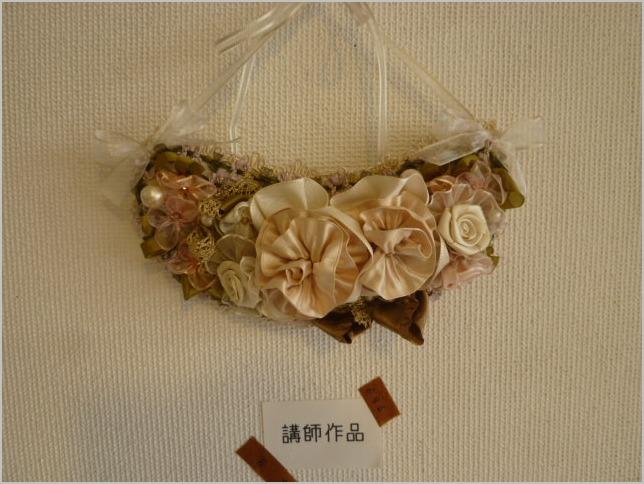 6/20(木)まで リボンカフェ作品展 リボン刺繍とリボン小物_b0151508_16441515.jpg