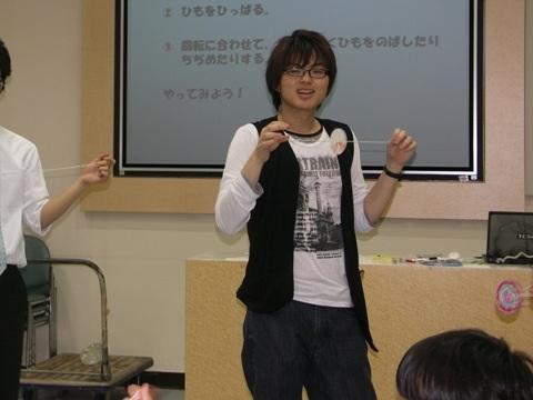 2013/05/29 ぶんぶんごま@東芝科学館_f0240709_044835.png