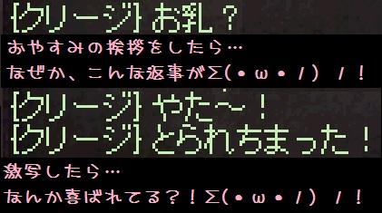 f0072010_10211055.jpg
