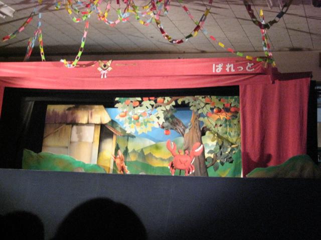 人形劇『さるかに合戦』_c0107515_2134222.jpg