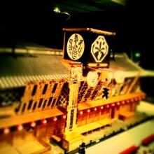 江戸東京博物館_b0102217_22271758.jpg