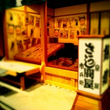 江戸東京博物館_b0102217_2227856.jpg