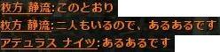 b0236120_21111763.jpg