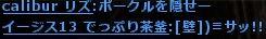 b0236120_211991.jpg
