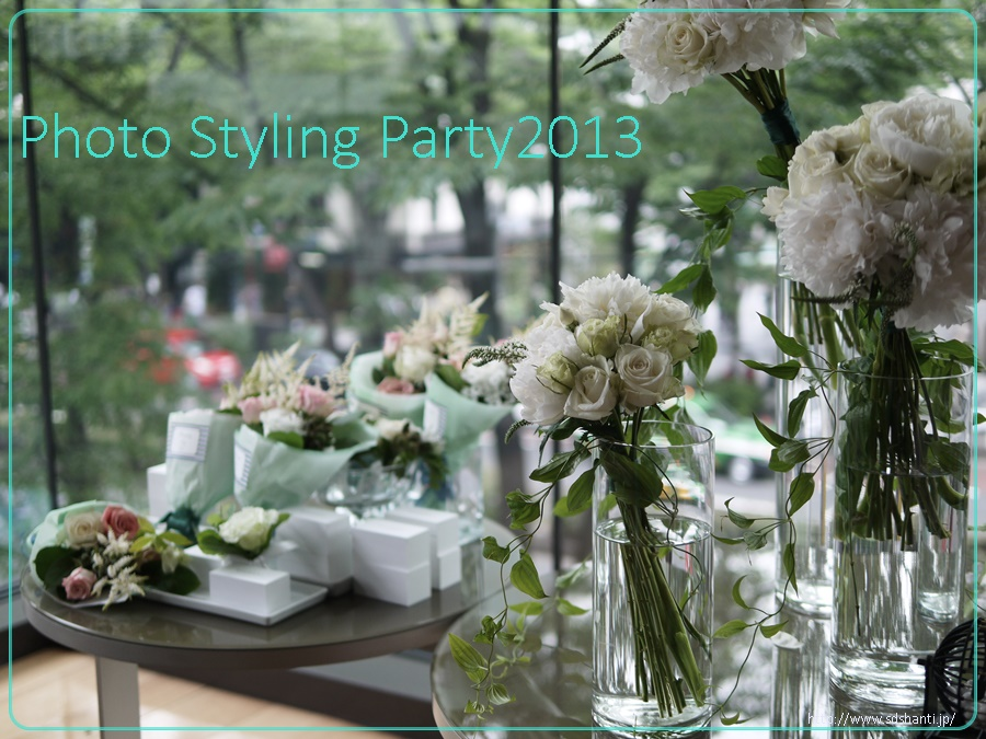 Photo Styling Party2013_a0169924_223056.jpg