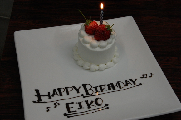 お誕生日おめでとうございます♪_e0202131_2036284.jpg