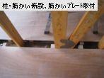 f0221831_13453234.jpg