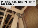 f0221831_13461460.jpg