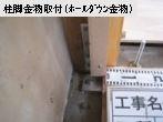 f0221831_1349518.jpg