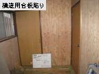 f0221831_13505588.jpg
