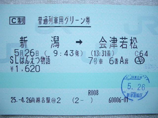 b0283432_2318413.jpg