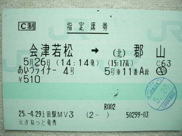 b0283432_23483641.jpg