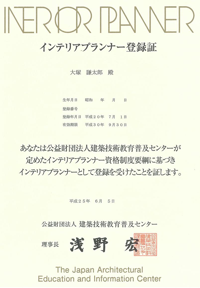 a0279334_19233852.jpg