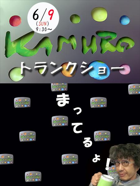 b0170134_10592425.jpg